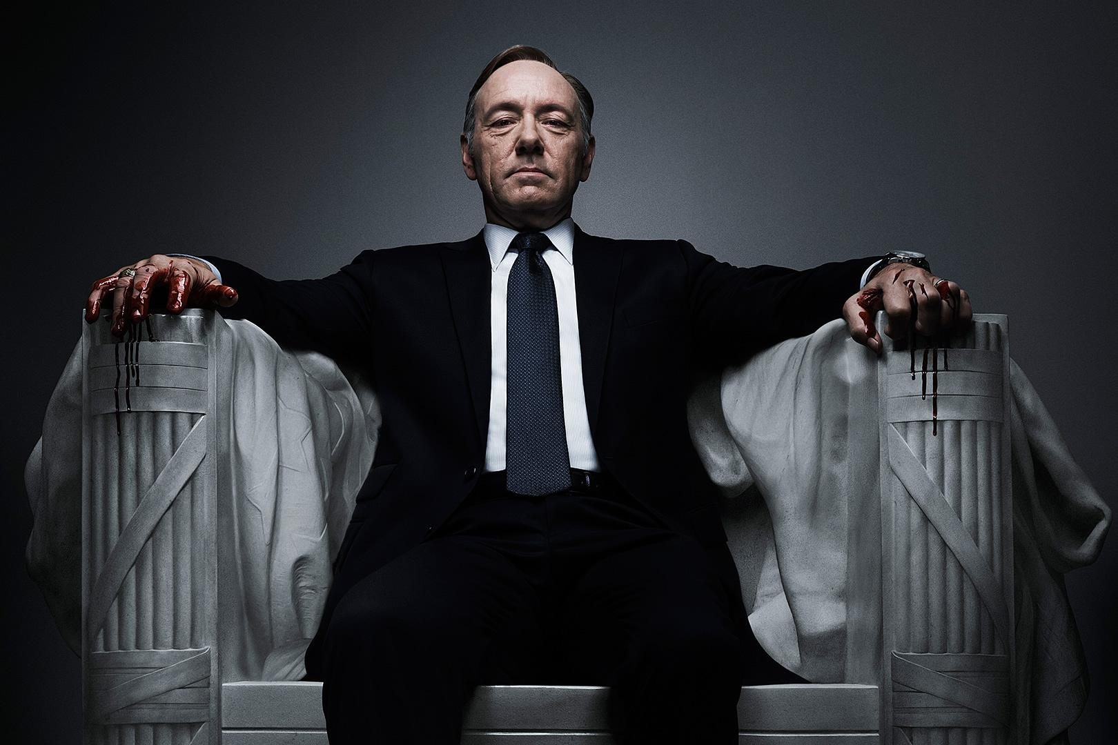 Profits up sixfold as Netflix looks to build on its 'House of Cards'